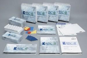 kabc2_set