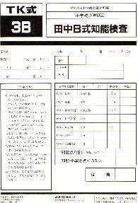 20071106_254444