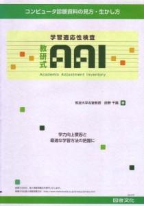 20071112_304073
